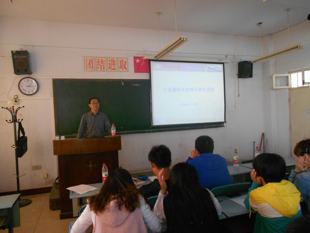 河南化工职业学院